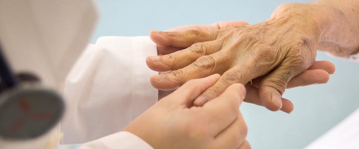 reumatologia-clinica-marazuela